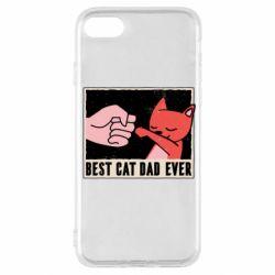 Чехол для iPhone SE 2020 Best cat dad ever