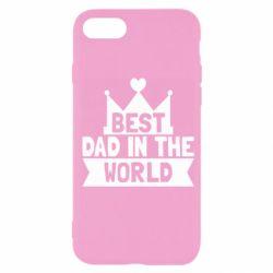 Чехол для iPhone SE 2020 Best dad in the world