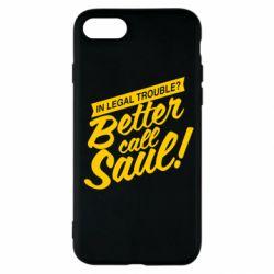 Чохол для iPhone SE 2020 Better call Saul!