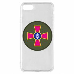Чехол для iPhone SE 2020 Безпека Військової Служби