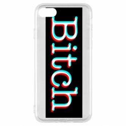 Чехол для iPhone SE 2020 Bitch glitch