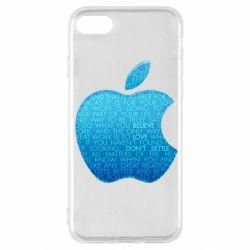 Чехол для iPhone SE 2020 Blue Apple