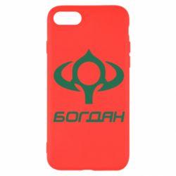 Чехол для iPhone SE 2020 Богдан