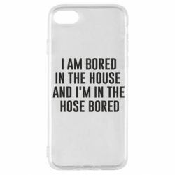 Чохол для iPhone SE 2020 Bored in the house