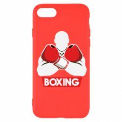 Чехол для iPhone SE 2020 Box Fighter