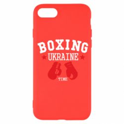 Чехол для iPhone SE 2020 Boxing Ukraine