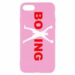 Чехол для iPhone SE 2020 BoXing X