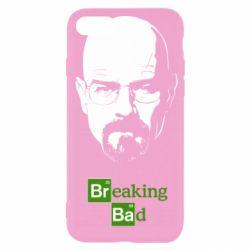 Чохол для iPhone SE 2020 Breaking Bad  (Во все тяжкие)
