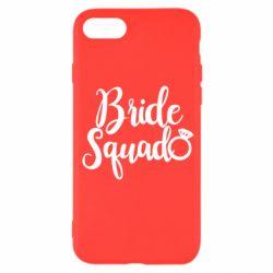 Чохол для iPhone SE 2020 Bride Squad