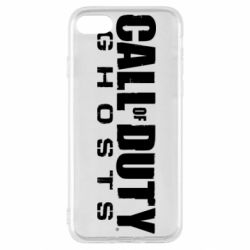 Чохол для iPhone SE 2020 Call of duty ghosts