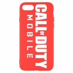Чехол для iPhone SE 2020 Call of Duty Mobile