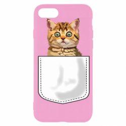 Чехол для iPhone SE 2020 Cat in your pocket