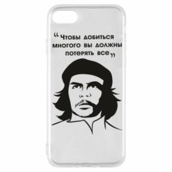 Чохол для iPhone SE 2020 Che Guevara