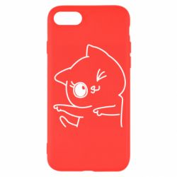 Чехол для iPhone SE 2020 Cheerful kitten