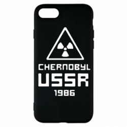 Чохол для iPhone SE 2020 Chernobyl USSR