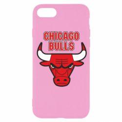 Чохол для iPhone SE 2020 Chicago Bulls vol.2