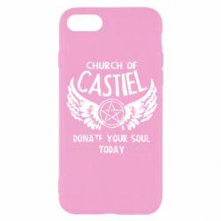 Чохол для iPhone SE 2020 Church of Castel