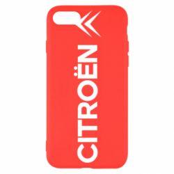 Чехол для iPhone SE 2020 Citroen Vert