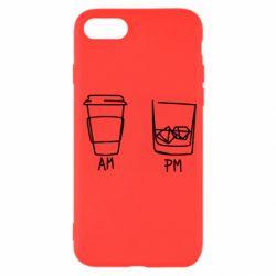 Чохол для iPhone SE 2020 Coffee and whiskey