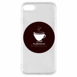 Чехол для iPhone SE 2020 #CoffeLover