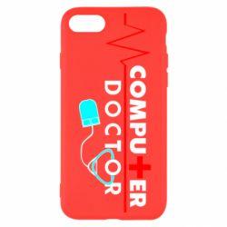Чохол для iPhone SE 2020 Computer Doctor