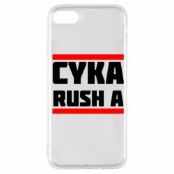 Чохол для iPhone SE 2020 CUKA RUSH A