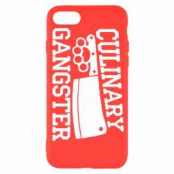 Чохол для iPhone SE 2020 Culinary Gangster