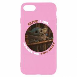 Чехол для iPhone SE 2020 Cute i am, adore me you must