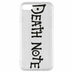 Чохол для iPhone SE 2020 Death note name
