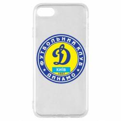 Чехол для iPhone SE 2020 Динамо Киев