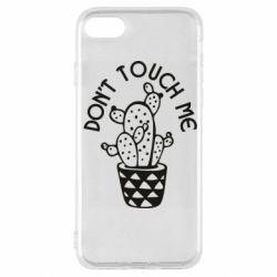 Чехол для iPhone SE 2020 Don't touch me cactus
