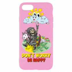 Чохол для iPhone SE 2020 Don't worry be happy