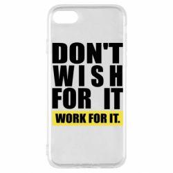 Чохол для iPhone SE 2020 Dont wish