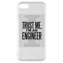 Чохол для iPhone SE 2020 Довірся мені я інженер