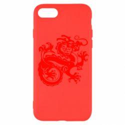Чехол для iPhone SE 2020 Дракон