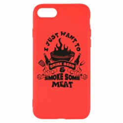 Чохол для iPhone SE 2020 Drink Beer And Smoke Some Meat