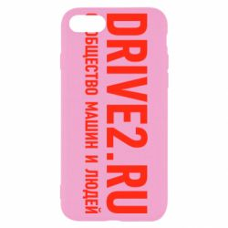 Чехол для iPhone SE 2020 Drive2.ru