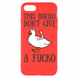 Чехол для iPhone SE 2020 DUCK