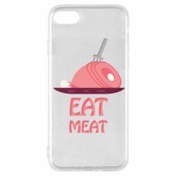Чехол для iPhone SE 2020 Eat meat
