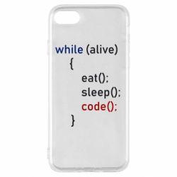 Чохол для iPhone SE 2020 Eat, Sleep, Code
