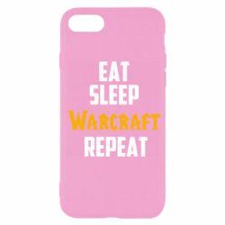 Чехол для iPhone SE 2020 Eat sleep Warcraft repeat