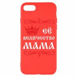 Чехол для iPhone SE 2020 Её величество Мама