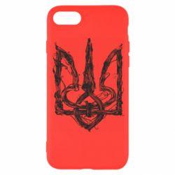 Чохол для iPhone SE 2020 Emblem 8