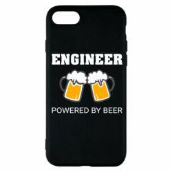Чохол для iPhone SE 2020 Engineer Powered By Beer