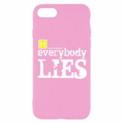 Чехол для iPhone SE 2020 Everybody LIES House