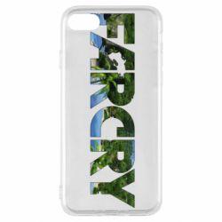 Чехол для iPhone SE 2020 Far Cry Island