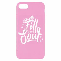 Чохол для iPhone SE 2020 Fill your soul and mountains