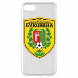 Чехол для iPhone SE 2020 ФК Буковина Черновцы