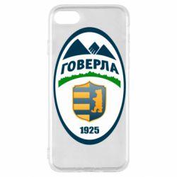Чехол для iPhone SE 2020 ФК Говерла Ужгород