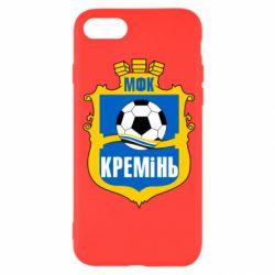 Чехол для iPhone SE 2020 ФК Кремень Кременчуг